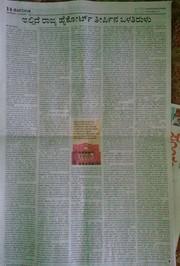 Hosa diganta, last page, March 11, 2012