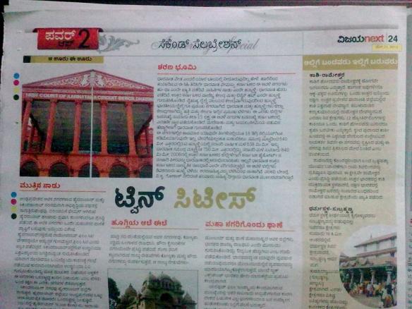 Vijaya next - May 31 - Kannada weekly quoting Hubli as a district