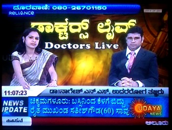 Udaya News program